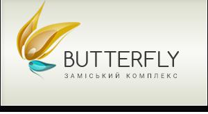 Заміський комплекс «Батерфляй» - Butterfly.vn.ua