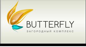 Загородный комплекс «Баттерфляй» — Butterfly.vn.ua